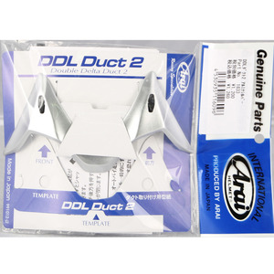 DDL DUCT2 (실버)